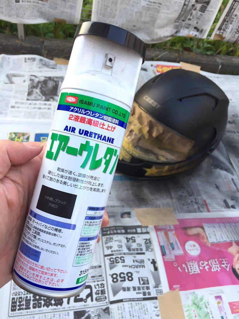 アクリルウレタン樹脂塗料