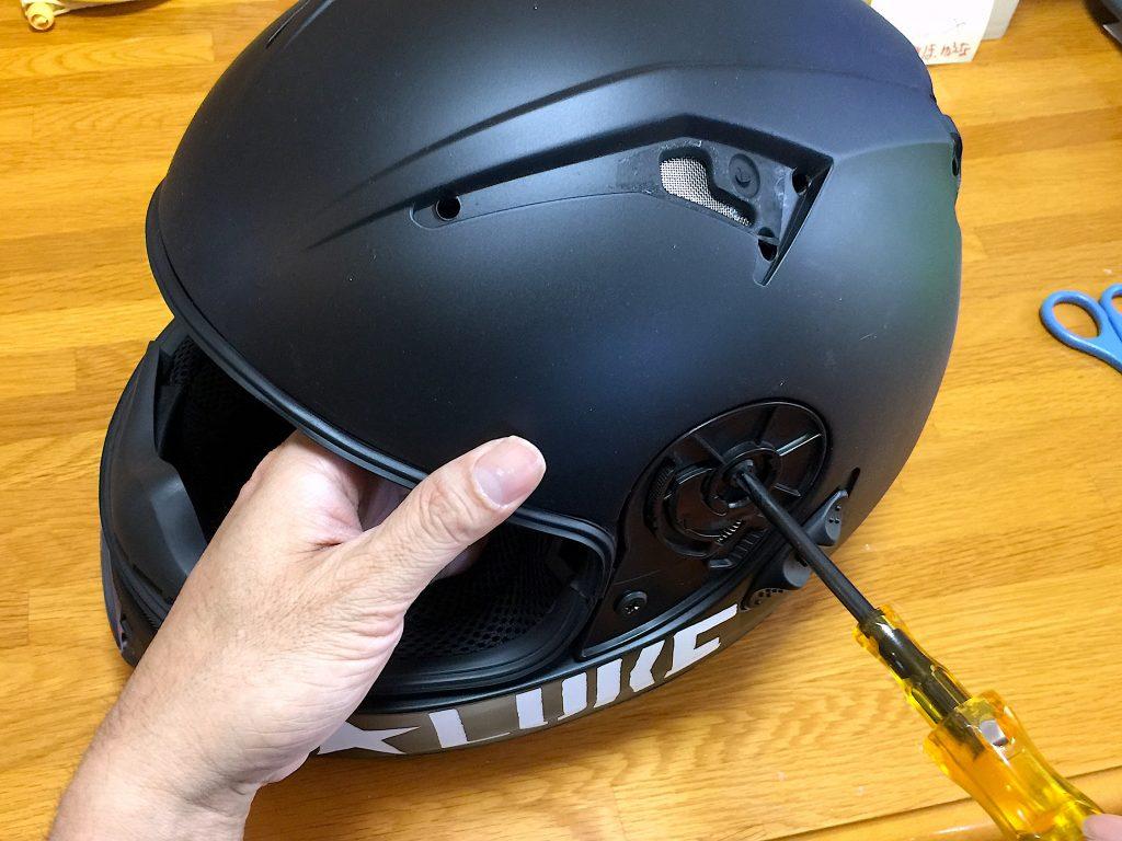 ヘルメットパーツのお取り付け!