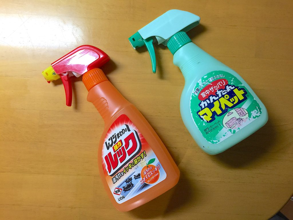 家庭用洗剤で挑戦!!